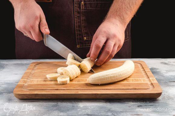 Нарежьте бананы кусочками и поместите в морозильник на 1,5 часа.