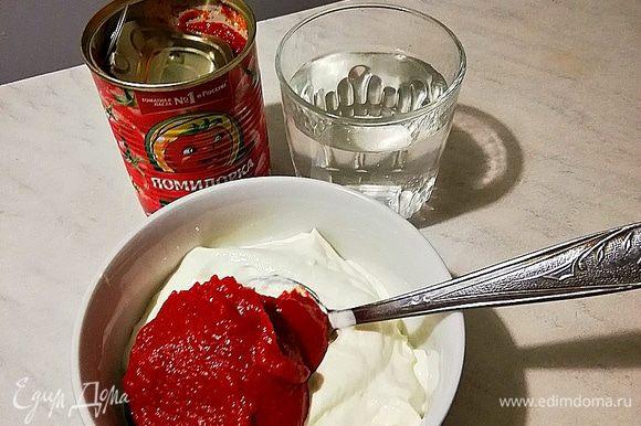 Сметану смешиваем с томатной пастой «Помидорка», вливаем воду. Заливаем смесью тефтели и ставим выпекаться на 40 минут при температуре 200°C.