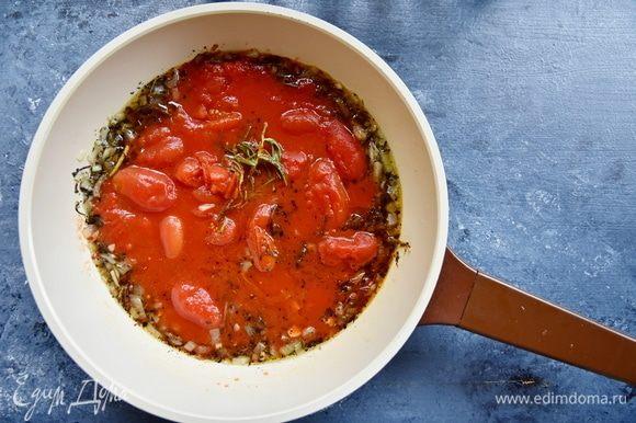 К пассерованным овощам выложить томаты в собственном соку «Помидорка». Потушить смесь еще минут 10 до полного размягчения овощей. Так их будет легче протереть через сито.