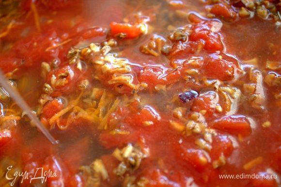 Вылить бульон к овощам. Лучше перелить в более удобную кастрюлю. Посолить и поперчить.