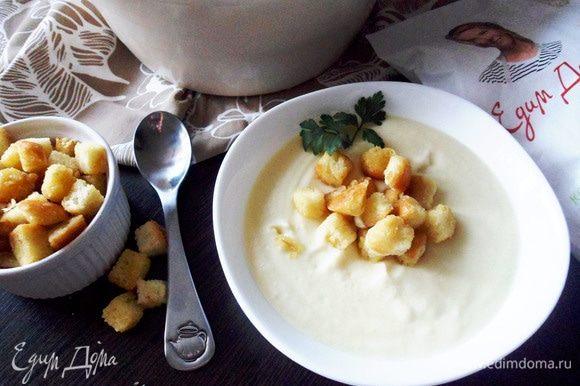 Суп-пюре из цветной капусты с горчичными гренками готов. Приятного аппетита!