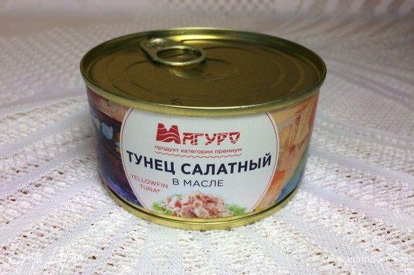 Открыть баночку салатного тунца ТМ «Магуро».