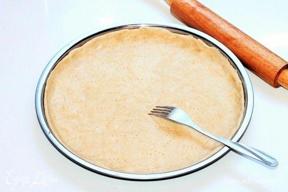 Раскатываем тесто на припыленной столешнице в круг (диаметр = 26 см) и при помощи скалки переносим в смазанную маслом формочку (диаметр = 26 см). Проткните тесто вилкой в нескольких местах.