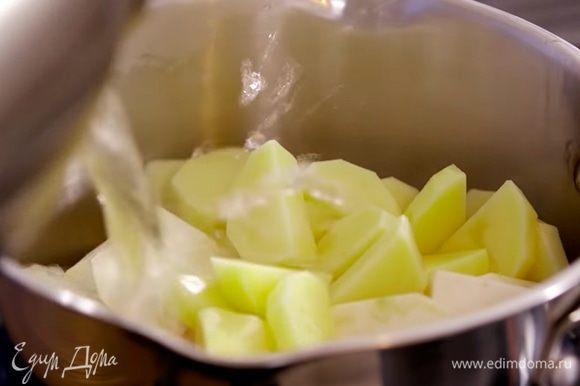 Почистить корень сельдерея и картофель, нарезать их примерно одинаковыми кусочками и положить в кастрюлю. Залить овощи водой так, чтобы она их полностью покрывала. Варить до готовности.
