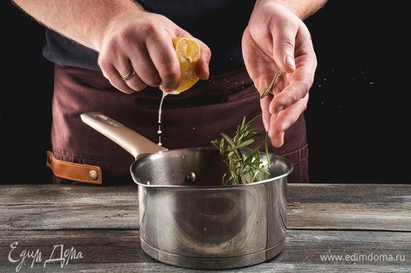Добавьте туда сок и цедру лимона, листики розмарина и растительное масло.
