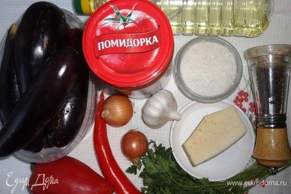 Подготовить необходимые продукты для приготовления блюда.