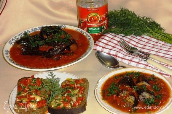 Готовые баклажаны выложить в глубокое блюдо вместе с соусом. Фаршированные баклажаны разложить по тарелкам, нарезать на кусочки. Баклажаны вкусны и горячими, и холодными. Очень много вкусного томатного соуса, в который можно просто макать хлеб и есть. Очень вкусно! Прошу к столу! Приятного аппетита!