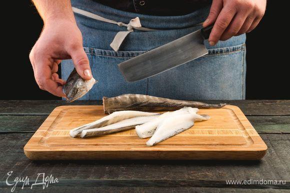 Удалите у рыбы голову, срежьте плавники, нарежьте порционно.