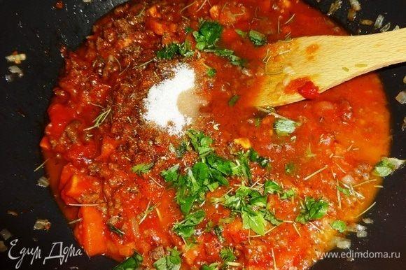 В соус всыпать сушеные орегано, розмарин, черный перец. Кладем нарезанный базилик, сахар и соль по вкусу. Влить красное вино, перемешать.