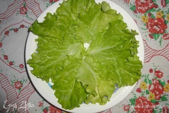 Салатные листья вымыть, обсушить бумажным полотенцем, выложить на блюдо.