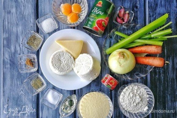 Для приготовления блюда, как видите, потребуется абсолютно нехитрый набор продуктов. Если у вас есть свой огород, то овощи и травы даже покупать не придется.