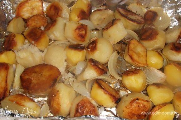 Картошку достать и перевернуть.