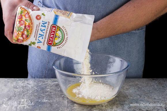 Добавьте муку для итальянской пиццы МAKFA.