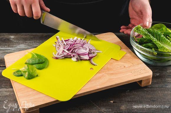 Крупно нашинкуйте шпинат, лук нарежьте тонкими полукольцами.