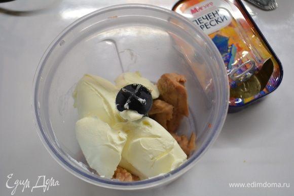 Тем временем подготовим начинку для нашего рулета. Здесь все очень просто! В блендере смешать творожный сыр и печень трески ТМ «Магуро».
