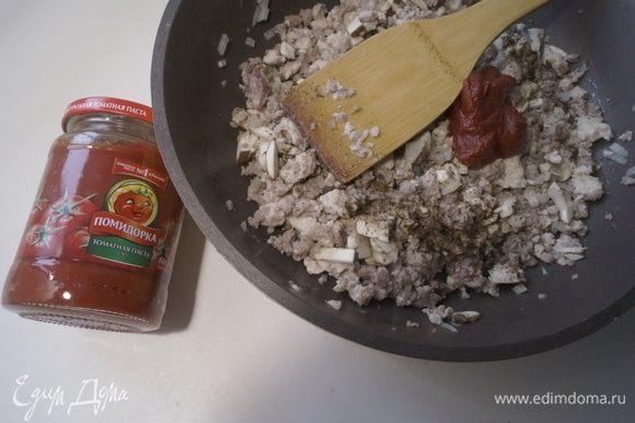 Посолить, поперчить, добавить томатную пасту ТМ «Помидорка», тщательно перемешать и готовить еще около 3 минут на среднем огне.