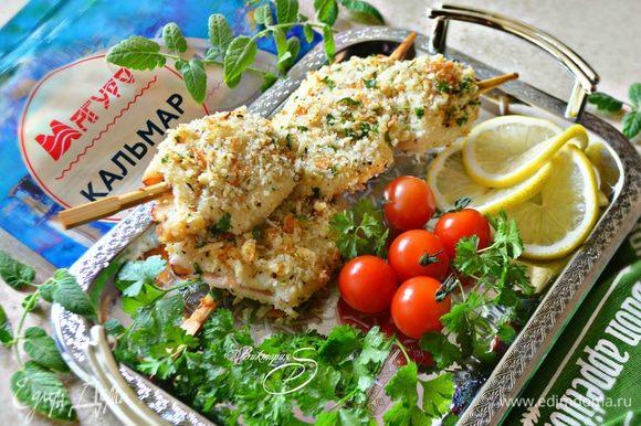 Готовые кальмары сбрызните лимонным соком и подавайте с зеленью и овощами. Приятного Вам аппетита!