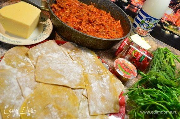 Когда основные ингредиенты будут готовы, примемся за соус бешамель.