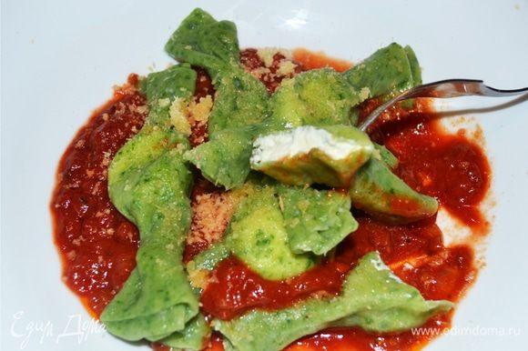 Вот такое яркое и очень вкусное блюдо. Прямо итальянский флаг) Приятного аппетита.