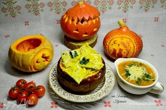 Так как сейчас проходит неделя Хэллоуина, у нас равиоли с тыквой. Подаю я их в тыкве, запеченной в духовке. Остается равиоли посыпать сыром, обмакнуть в соус на основе продукции ТМ «Помидорка» и наслаждаться отличным вечером!