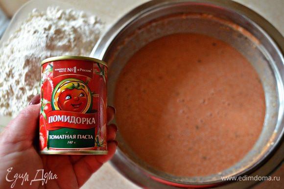 Добавьте к массе натертый сыр, томатную пасту ТМ «Помидорка», яблочный уксус, оливковое масло и хорошо перемешайте до однородности с помощью блендера.
