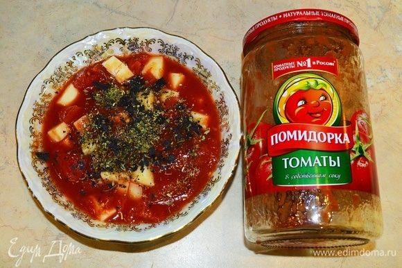 Смешать все ингредиенты для начинки. Сыр нарезать кусками, с томатов в собственном соку ТМ «Помидорка» снять кожицу, томаты нарезать.