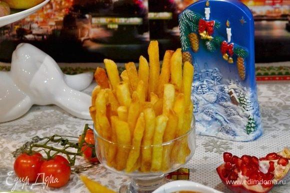 Картошку фри подайте красиво в прозрачной креманке или в бокале!