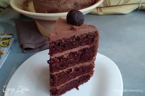 Кусочек именинного торта.