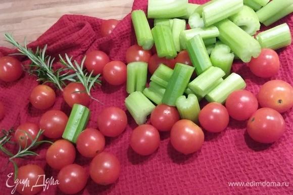 Подготовить помидоры, сельдерей (его нужно нарезать на порционные кусочки) и веточки розмарина.