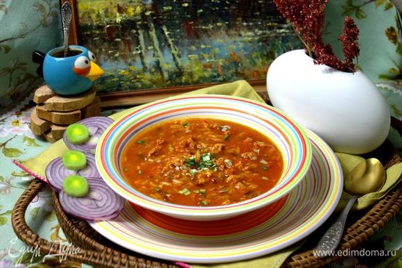 Я люблю суп с лучком.