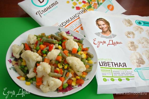 Цветную капусту и овощную смесь ТМ «Планета витаминов» также отварить в подсоленной воде минут 5 и откинуть на дуршлаг.