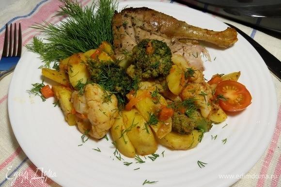 Достаем из духовки, снимаем фольгу. Сервируем, украшаем зеленью и свежими томатами черри. Приятного аппетита!