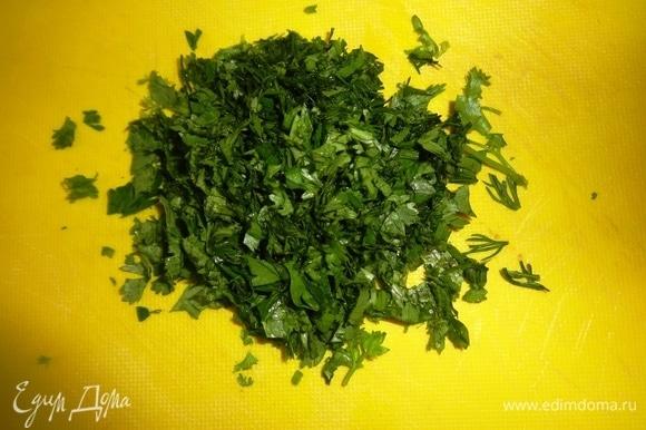 Зелень укропа и петрушки вымыть, обсушить, мелко нарезать.