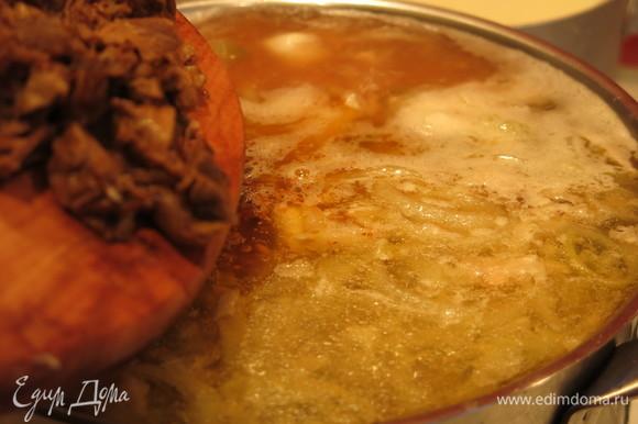 Кладем грибы сушеные и соленые в солянку. Солим по вкусу.