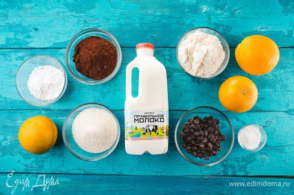 Для приготовления праздничного кекса нам понадобятся следующие ингредиенты.