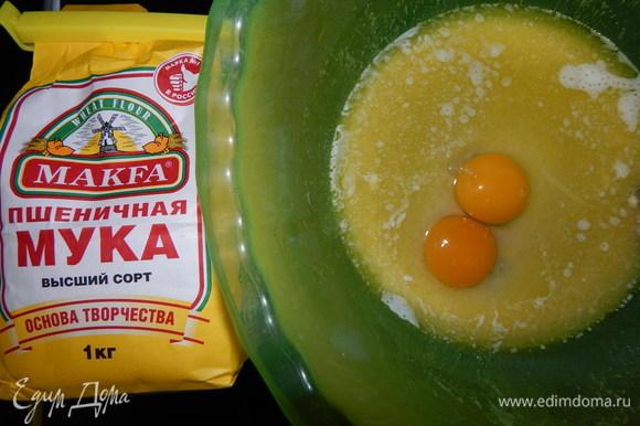 Мягкое сливочное масло жирностью 82,5% смешать с сахарной пудрой. Добавить желтки и перемешать.