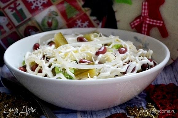 Заправляем салат майонезом, солим по вкусу и подаем к столу.