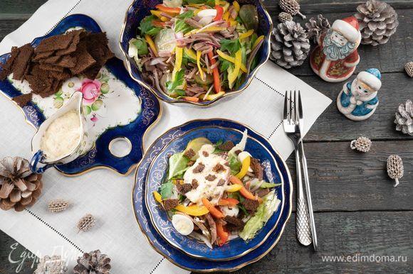Смешайте в салатнике все ингредиенты. Украсьте стол салфеткой «Крестецкая строчка». Подавайте блюдо в сервизе из гжельского фарфора. Предметы для сервировки стола вы найдете в бутике интерьерных решений «РУССКАЯ ПАЛИТРА». Приятного аппетита!
