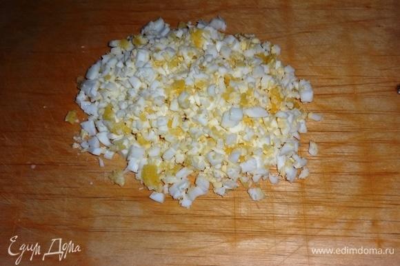 Яйца почистить и мелко нарезать. Можно также натереть на крупной терке.