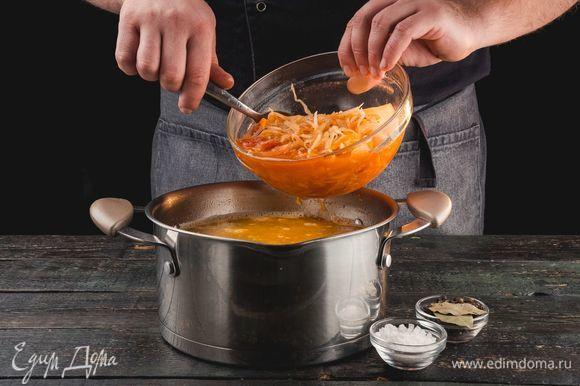 Затем добавьте капусту и лавровый лист. Посолите и поперчите по вкусу. Варите 20 минут. Когда картофель станет мягким, уберите кастрюлю с огня и оставьте настояться на 30 минут.