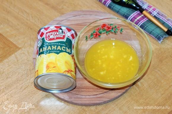 Затем добавляем ананасовый сок (60 мл).