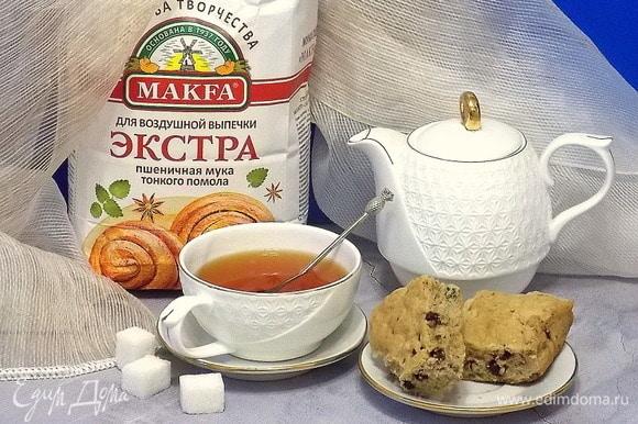 Нарезать и звать всех пить чай.