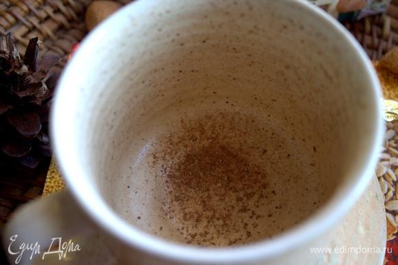 На дно чашки насыпать молотые специи для кофе: корицу, кандированный сахар (коричневый сахар в кристалликах), гвоздику, кардамон, ваниль.