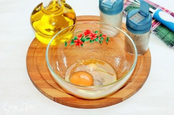 Разогрейте духовку до 180°С. Взбейте крупное яйцо с сахаром.