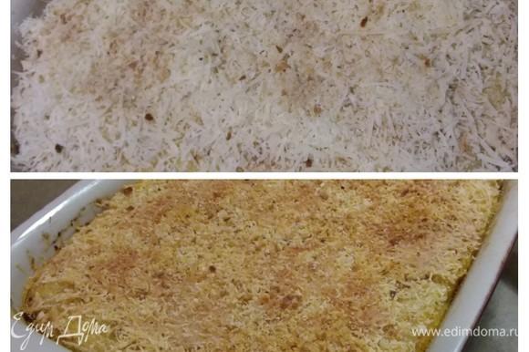 Перемешать сухарную крошку с пармезаном и посыпать равномерно запеканку. Запекать в заранее разогретой до 180°C духовке около 35 минут до золотистой корочки. Вынуть из духовки и отставить на 5 минут отдохнуть.