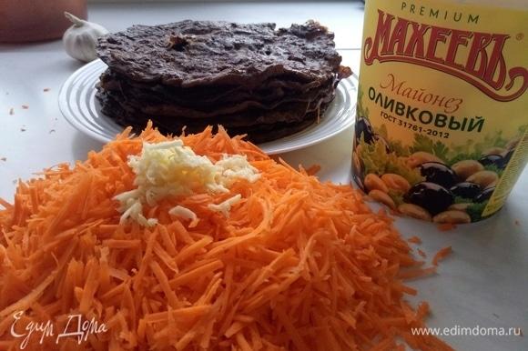 Готовим начинку. Сырую морковь натираем на мелкой терке.