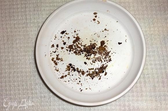 Горошины душистого перца и семена аниса растереть в ступке.