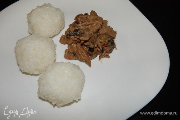 Нежное мясо в сметанном соусе с рисом готово! Приятного аппетита!