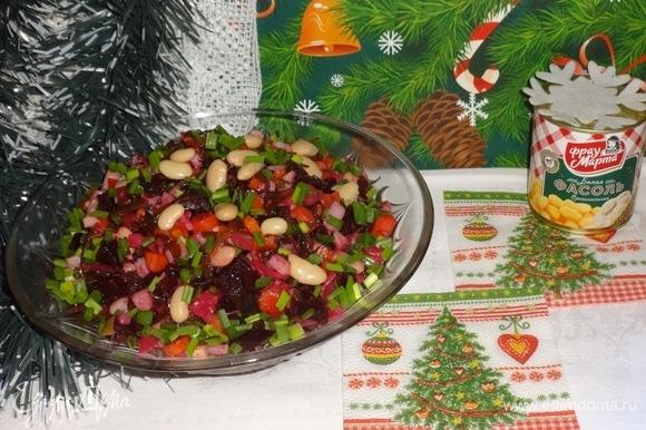 Выложить винегрет в салатник и подать к праздничному столу! Приятного аппетита! Всех с наступающими праздниками!