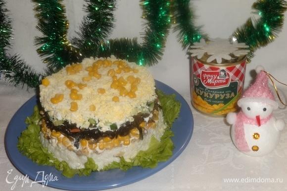 Перед подачей украсить салат кукурузой. Подать на праздничный стол. Угощайтесь! Приятного аппетита! С наступающим!